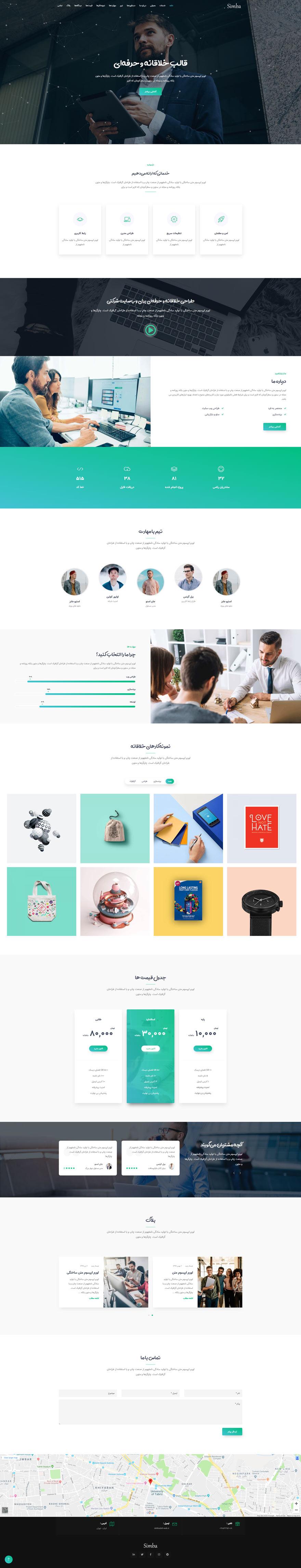 طراحی سایت بانک اطلاعات
